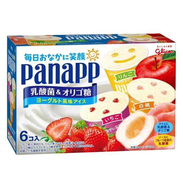 パナップ毎日おなかに笑顔(マルチパック)8箱入り 江崎グリコ