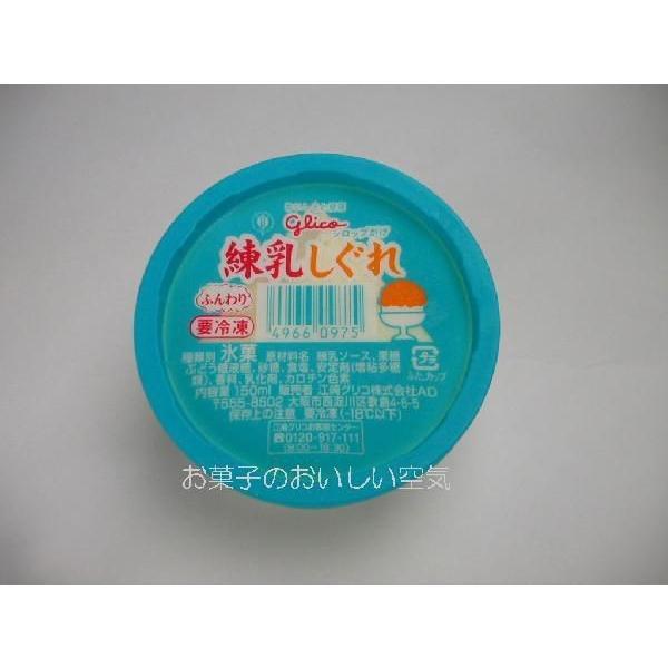 発泡梱包・練乳しぐれ 18個入り 江崎グリコ