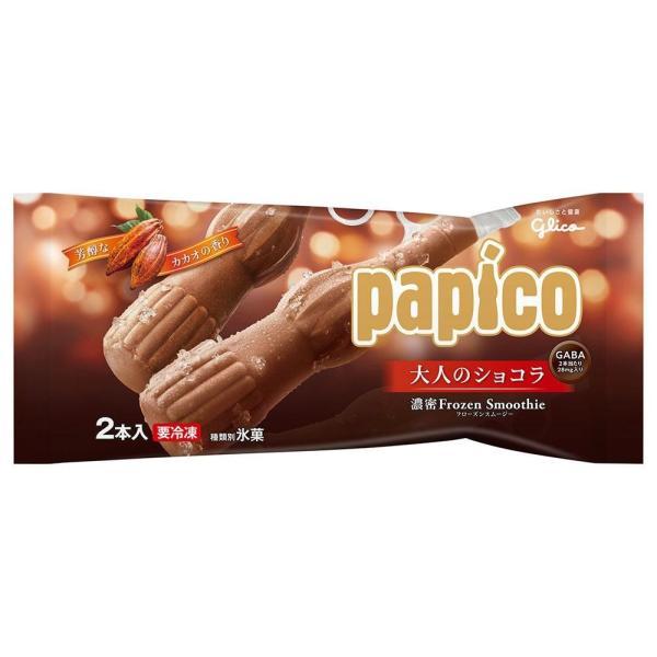 パピコ 大人のショコラ 20個入り 江崎グリコ
