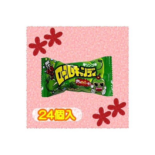 やおきん ロールキャンディ 青リンゴ (24個)