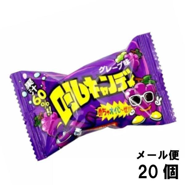 やおきん ロールキャンディ グレープ (17個) メール便
