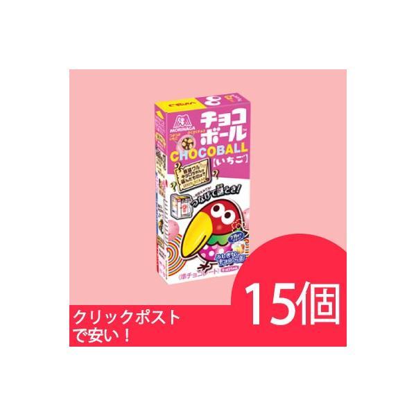 森永 チョコボール いちご 25g (15個) チョコ キョロちゃん 駄菓子