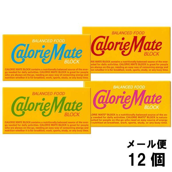 大塚製薬 カロリーメイト CalorieMate 厳選4種 スペシャルパック 12箱セット(4種×各3箱) チョコレート味 フルーツ味 メープル味 プレーン味