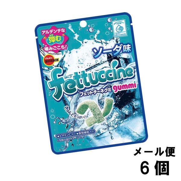 ブルボン フェットチーネグミ ソーダ味 (6袋) グミ キャンディ 駄菓子 メール便