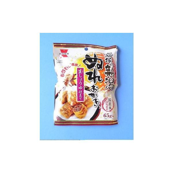 岩塚製菓新潟ぬれおかき(小袋)65g×10袋入