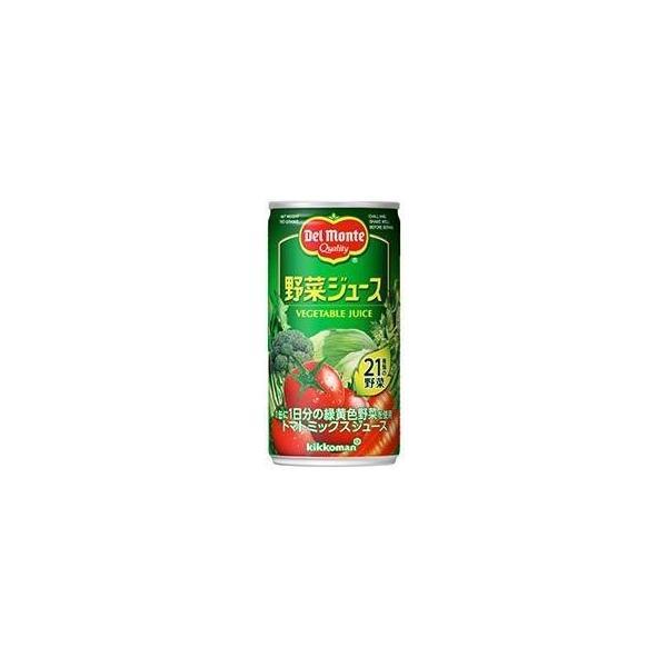 キッコーマンデルモンテ野菜ジュース190g×30本入