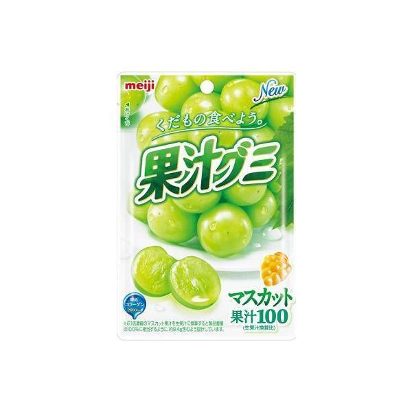 明治 果汁グミマスカット 51g×10入