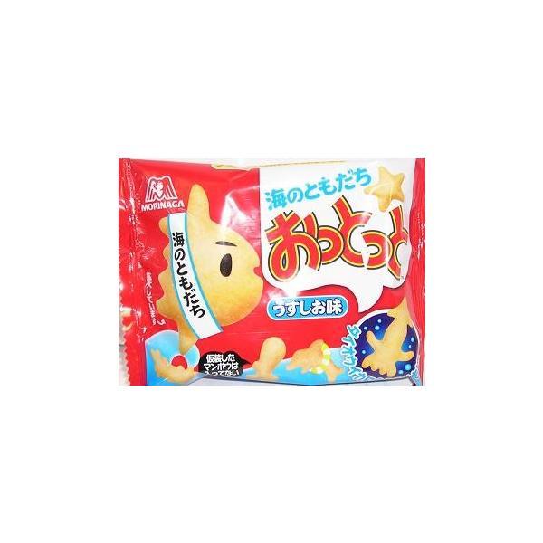 森永製菓おっとっとうすしお(小袋)18g×10袋入|okasirenjya