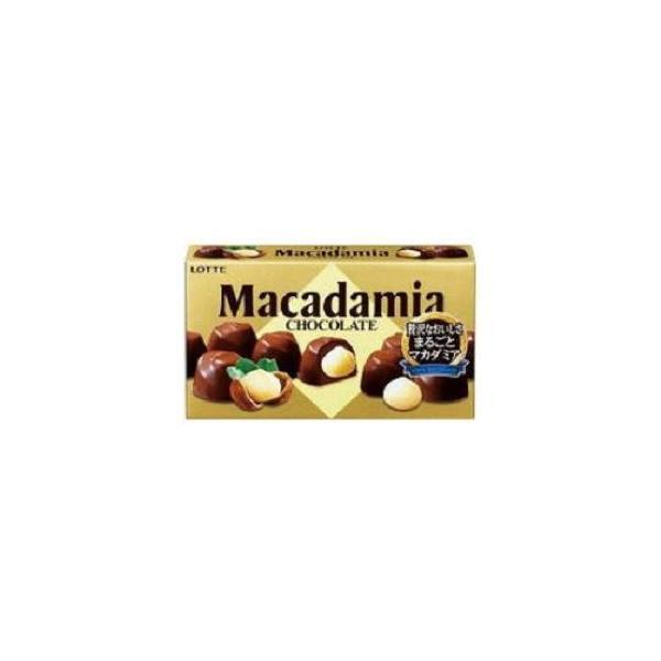 ロッテ マカダミアチョコレート 9粒×10箱入 夏季期間中クール便となり別途300円かかります。