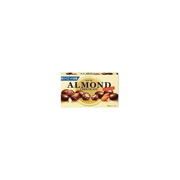 ロッテ アーモンドチョコクリスプ 89g×10箱入 夏季期間中クール便となり別途300円かかります。