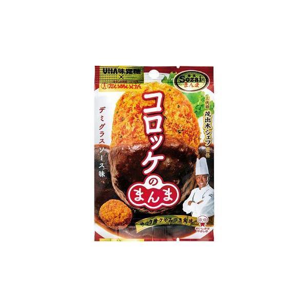 UHA味覚糖 Sozaiのまんまコロッケデミグラスソース 30g×6袋入