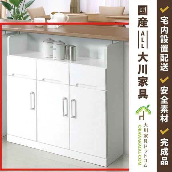 食器棚 キッチンカウンター キャビネット 北欧風 幅90cm 収納 ホワイト鏡面加工 木製 キッチン収納  ラック 日本製 大川 アイクーリ90 宅内設置配送|okawakagu