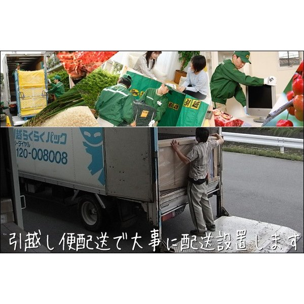 クローゼット 収納 幅75  ワードローブ 窓付き チェスト 日本製 大川 シンプル モダン 桐  完成品 開梱設置|okawakagu|11