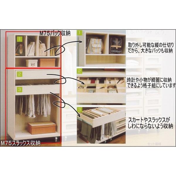 クローゼット 収納 幅75  ワードローブ 窓付き チェスト 日本製 大川 シンプル モダン 桐  完成品 開梱設置|okawakagu|05