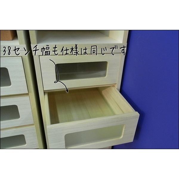 クローゼット 収納 幅75  ワードローブ 窓付き チェスト 日本製 大川 シンプル モダン 桐  完成品 開梱設置|okawakagu|10