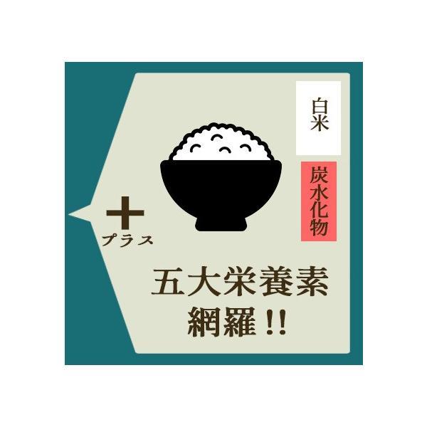 お試しセット 8種類 惣菜 セット (お試し おかず 惣菜 煮物 国産 無添加 ご飯 初めて ポイント 消化  送料無料)|okawari|13