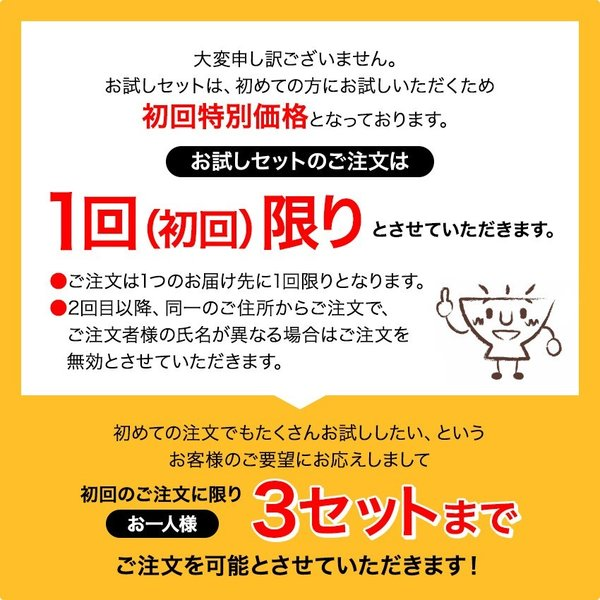 お試しセット 8種類 惣菜 セット (お試し おかず 惣菜 煮物 国産 無添加 ご飯 初めて ポイント 消化  送料無料)|okawari|15