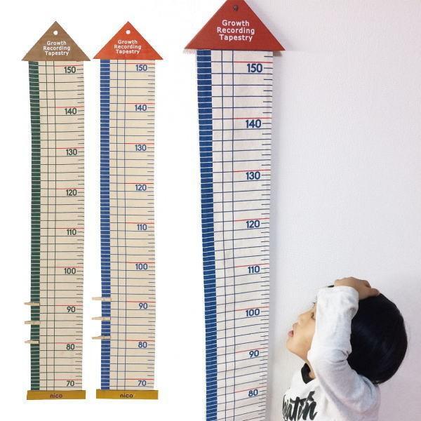 nico kids ファブリック 身長計 子供部屋 キッズ 成長の記録 インテリア 北欧 雑貨 おしゃれ プレゼント ギフト|okayulabo