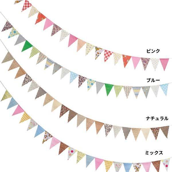 フラッグガーランド (L) インテリア/パーティ/飾り 北欧 雑貨 プレゼント 贈り物 お返し ギフト おしゃれ かわいい プチプラ 祝い 誕生日 贈り物 退職 結婚 記念|okayulabo|02