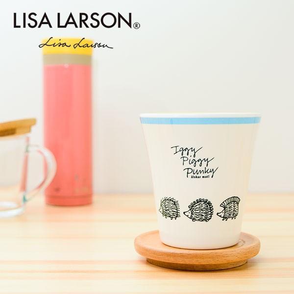 リサラーソン ハリネズミ メラミンタンブラー(270ml) 北欧おしゃれ&かわいいコップ【LISA LARSON】コップ/食器/カップ/キッチン/軽量/軽い/割れにくい 祝い 誕|okayulabo