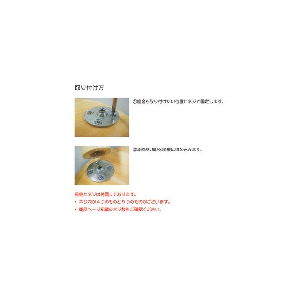 パイン集成材 丸脚 長さ700x直径80mm|okazaki-seizai|05