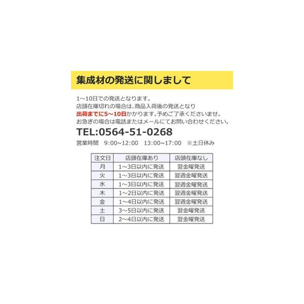 パイン集成材 丸脚 長さ700x直径80mm|okazaki-seizai|06
