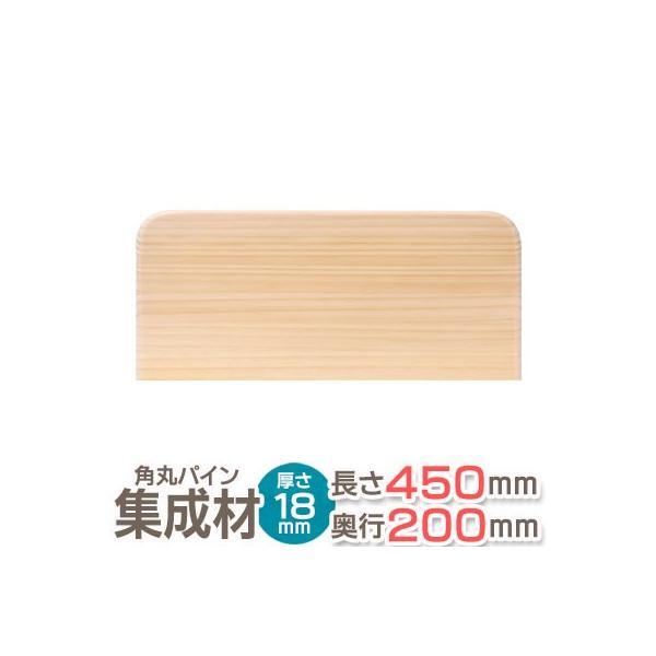 パイン集成材 3R 直径450mmx幅200x厚18mm