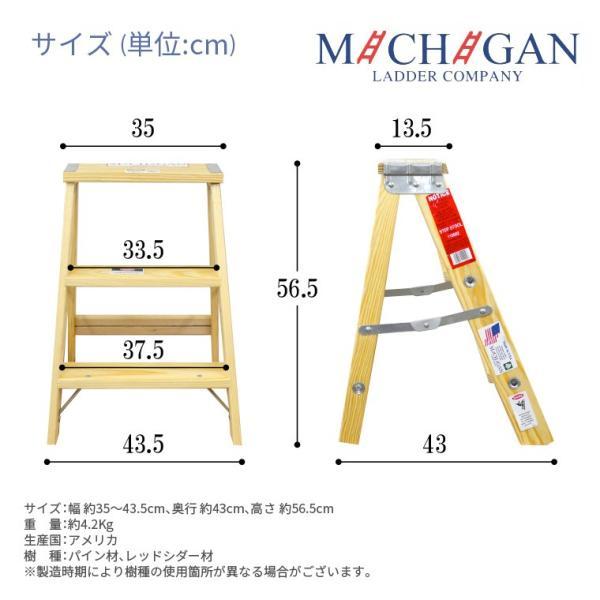 木製脚立 ミシガンラダー LIGHT DUTY Sサイズ (2フィート) 脚立 おしゃれ|okazaki-seizai|04
