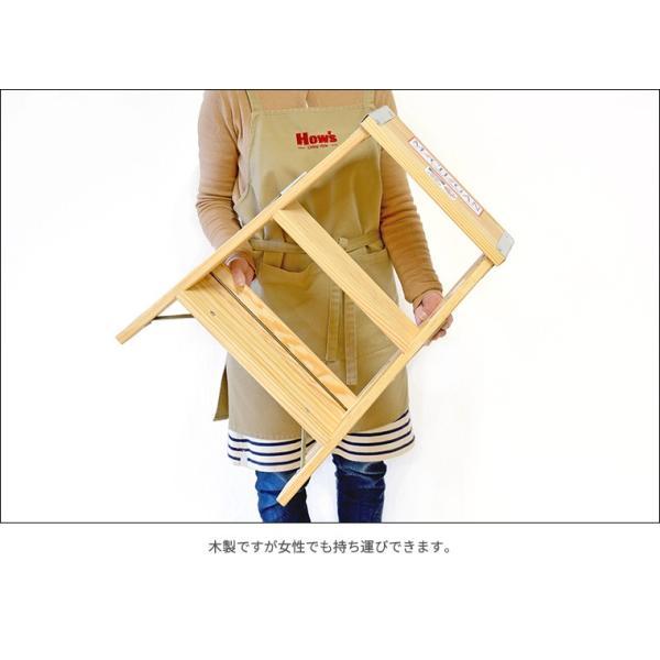 木製脚立 ミシガンラダー LIGHT DUTY Sサイズ (2フィート) 脚立 おしゃれ|okazaki-seizai|06