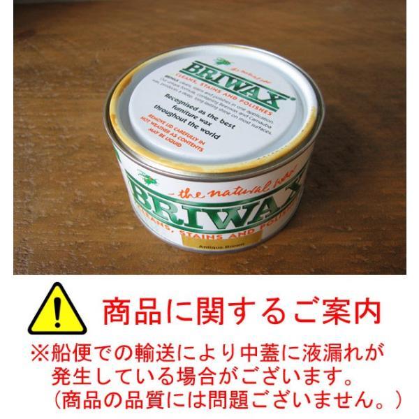 ブライワックス トルエンフリー ジャコビアン 370ml okazaki-seizai 02