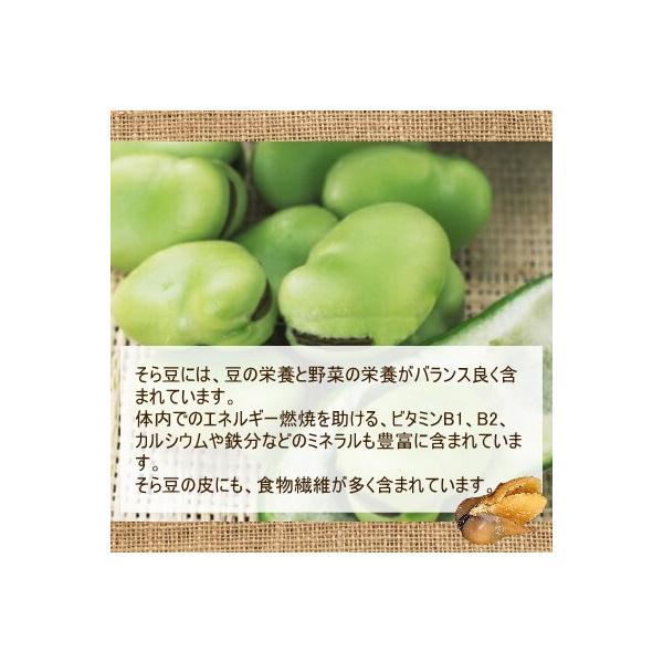 栄養 いかり 豆 そら豆の食べ過ぎは中毒に?栄養満点だけど1日何粒までが適量?