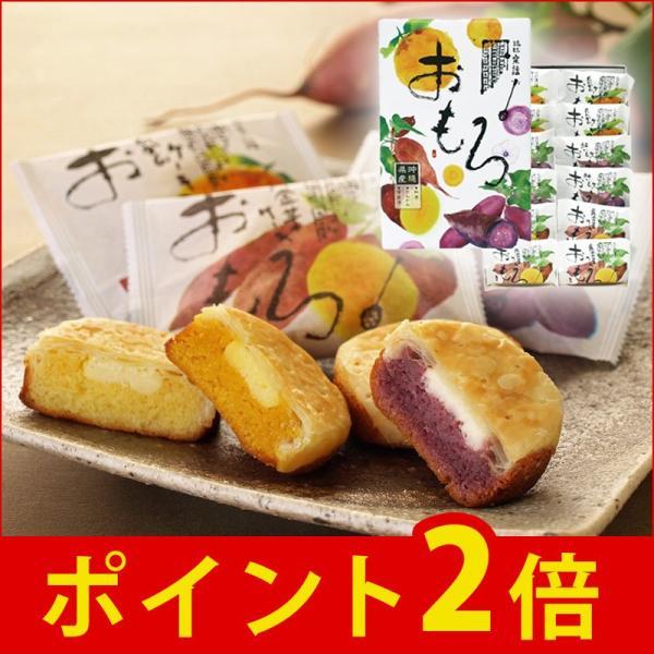 おもろ3種アソート 12個入 紅いも 黄金芋 たんかん 沖縄県産素材 詰合せ クリームチーズ ファッションキャンディ お土産 贈答 ギフト