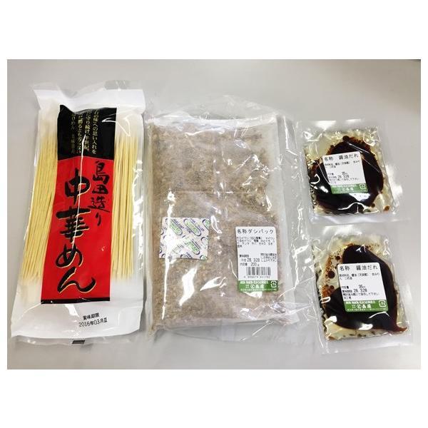 轟屋 川越醤油ラーメン(埼玉・川越名物)|okina-sato|03