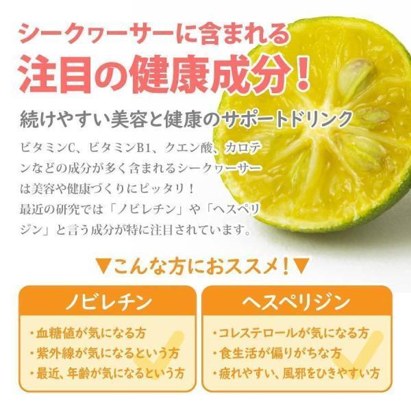 山原シークワーサー 葉月搾り (沖縄産 青切り シークヮーサー ジュース) 果汁100% 300ml|okinawaharuya|03