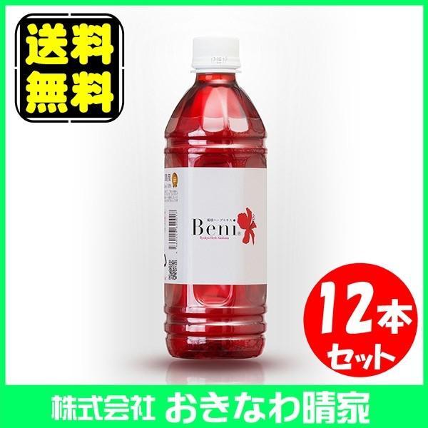 Beni ( ハイビスカス ジュース 沖縄産 ) 500ml×12本 okinawaharuya