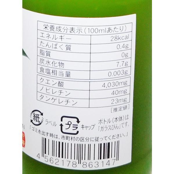 青切り シークヮーサー 原液 シークワーサー ストレート ジュース 150ml 沖縄産 大宜味村産 果汁100% お土産|okinawalover|02