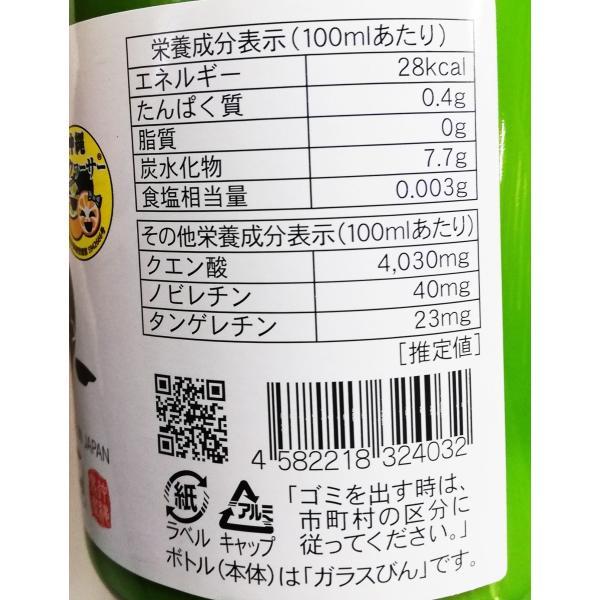 青切り シークヮーサー 原液 シークワーサー ストレート ジュース 500ml 沖縄産 大宜味村 果汁100% ノビレチン 美肌  ダイエット シミ対策 タンゲレチン|okinawalover|02