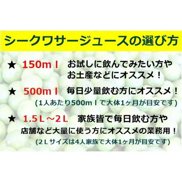 青切り シークヮーサー 原液 シークワーサー ストレート ジュース 500ml 沖縄産 大宜味村 果汁100% ノビレチン 美肌  ダイエット シミ対策 タンゲレチン|okinawalover|08