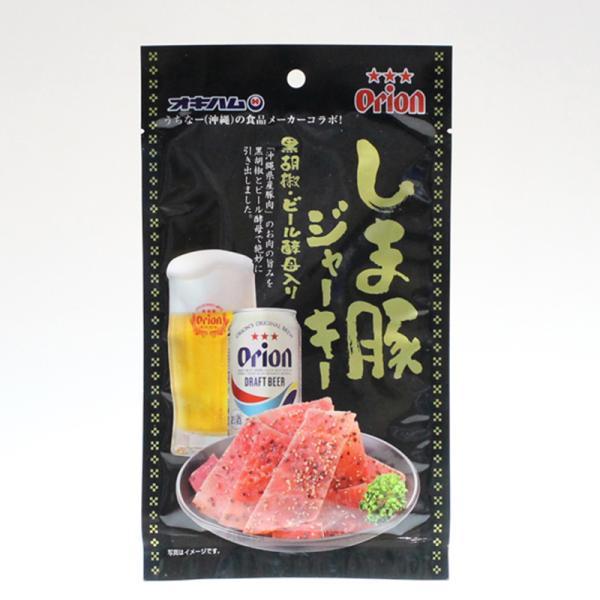 しま豚ジャーキー 25g 黒胡椒 ビール酵母入り 乾燥食肉製品 おつまみ 珍味 沖縄ハム総合食品株式会社