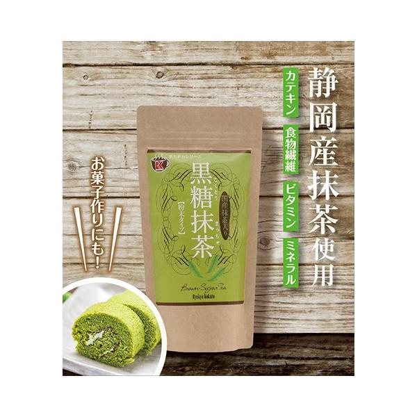 ポカポカシリーズ 黒糖抹茶 粉末タイプ 180g [国産抹茶] [茶カテキン] [テアニン]|okinawasakata