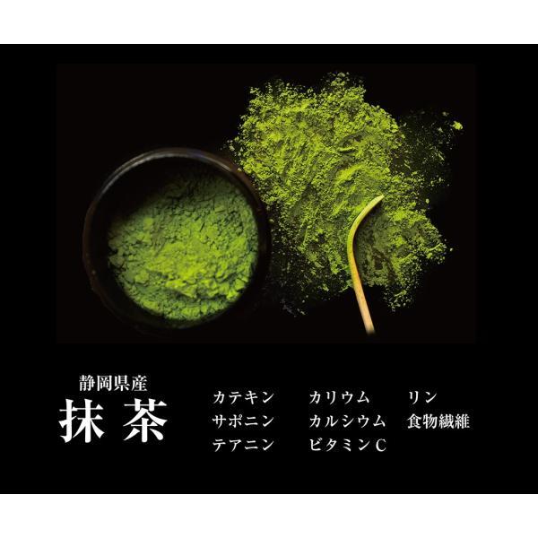 ポカポカシリーズ 黒糖抹茶 粉末タイプ 180g [国産抹茶] [茶カテキン] [テアニン]|okinawasakata|02