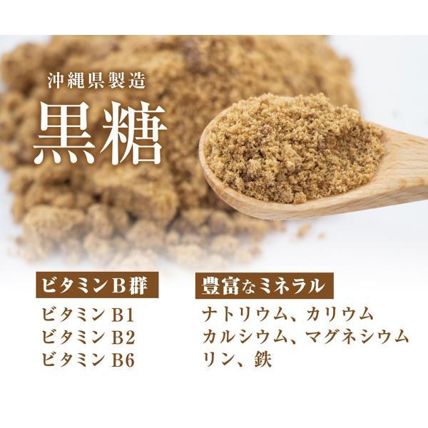 ポカポカシリーズ 黒糖抹茶 粉末タイプ 180g [国産抹茶] [茶カテキン] [テアニン]|okinawasakata|03