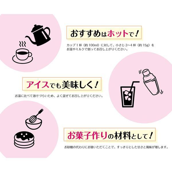 ポカポカシリーズ 黒糖抹茶 粉末タイプ 180g [国産抹茶] [茶カテキン] [テアニン]|okinawasakata|04