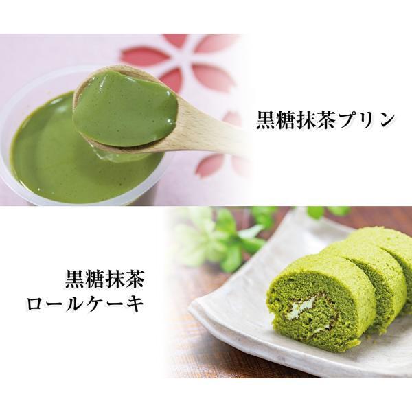 ポカポカシリーズ 黒糖抹茶 粉末タイプ 180g [国産抹茶] [茶カテキン] [テアニン]|okinawasakata|05