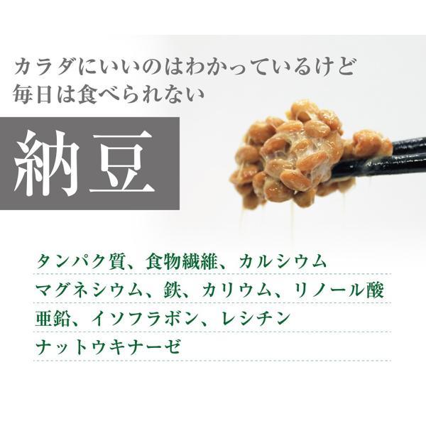 沖縄県産品 ナットウキナーゼ 国産 送料無料 大麦若葉 納豆 【納豆青汁 3g×30包】|okinawasakata|05