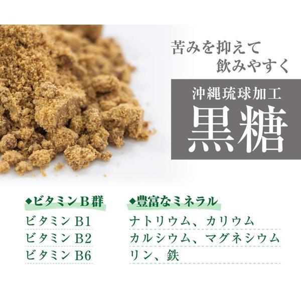 [沖縄 県産品]3g×30包 牛乳 青汁|okinawasakata|02
