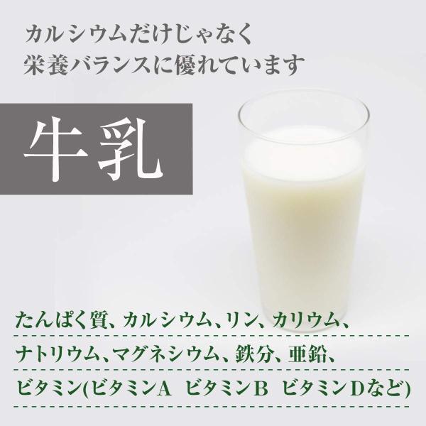 [沖縄 県産品]3g×30包 牛乳 青汁|okinawasakata|03