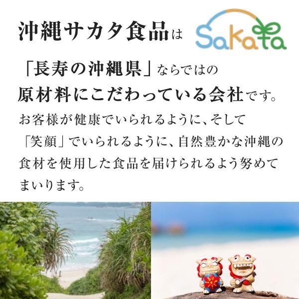 [沖縄 県産品]3g×30包 牛乳 青汁|okinawasakata|06