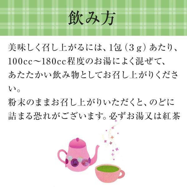 [沖縄 県産品]3g×30包 牛乳 青汁|okinawasakata|07
