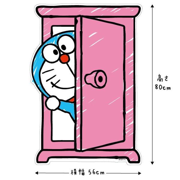 I'm Doraemon シリーズ どこでもドア BIGウォールステッカー|okirit|02